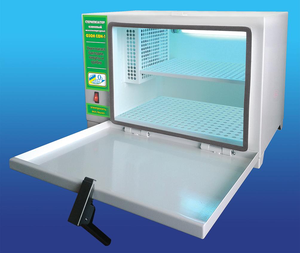 Низкотемпературный плазменный стерилизатор